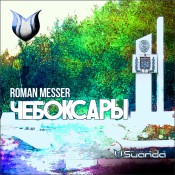 Roman Messer - Cheboksary (Remixes)